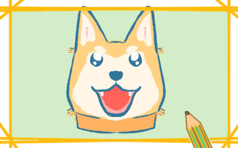 柴犬画画图片大全简笔画教程