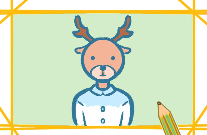 好看的卡通小鹿上色简笔画图片教程