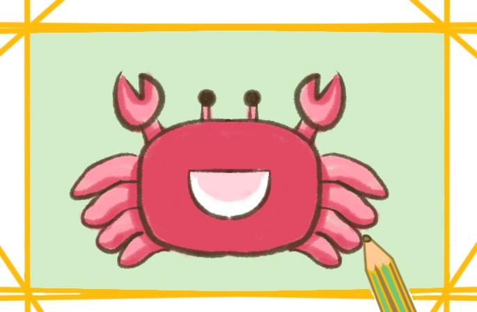 简单好看的螃蟹上色简笔画要怎么画