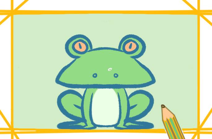 呆呆的青蛙上色简笔画图片教程
