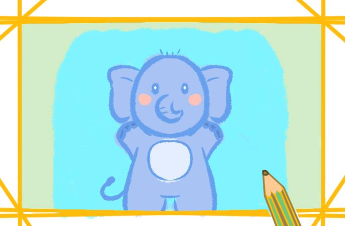 聰明的大象上色簡筆畫要怎么畫