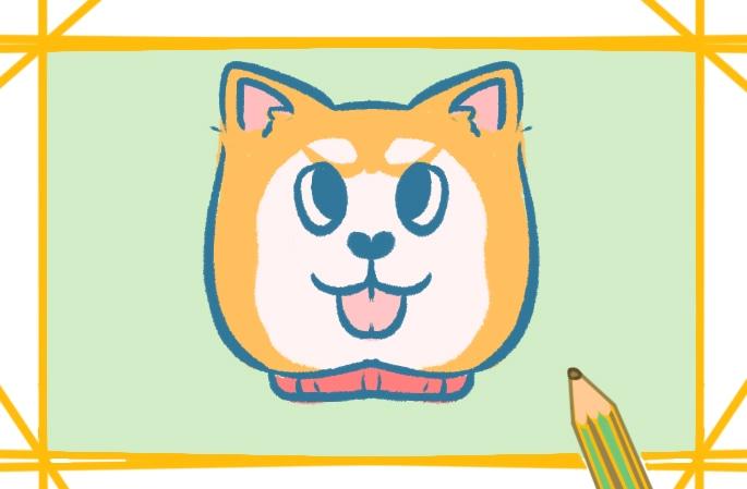 简单的柴犬上色简笔画图片教程