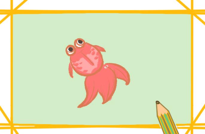 美丽的金鱼上色简笔画要怎么画