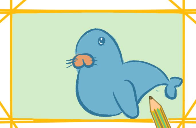 大海狮上色简笔画要怎么画