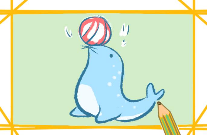 聰明的海獅上色簡筆畫圖片教程步驟