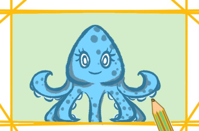 海洋里的章鱼上色简笔画要怎么画