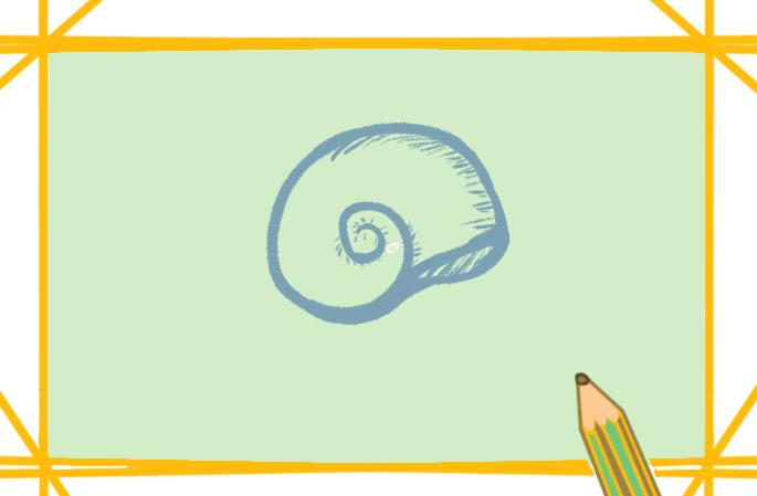 海里的鹦鹉螺上色简笔画要怎么画