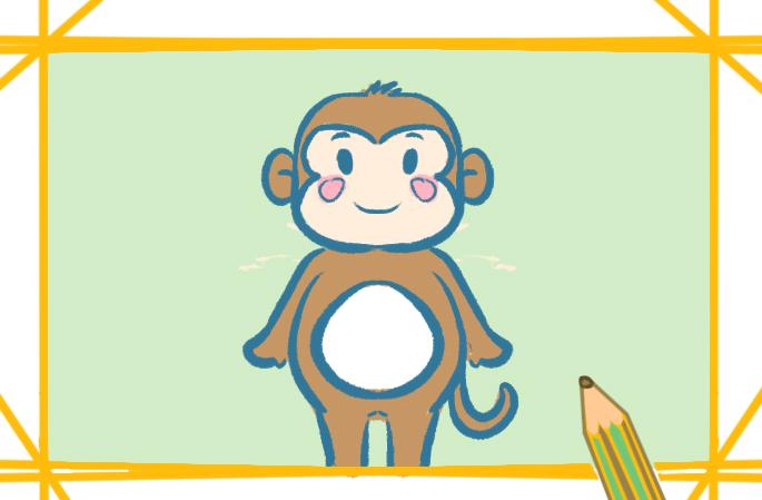 活泼的猴子上色简笔画图片教程