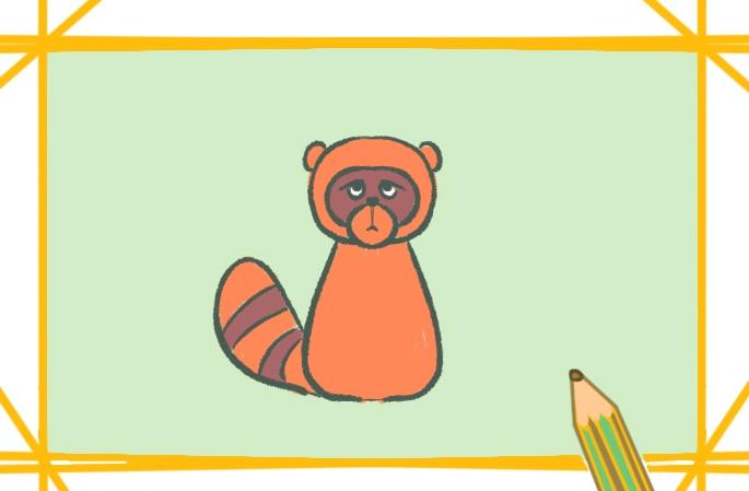 小浣熊上色简笔画图片教程
