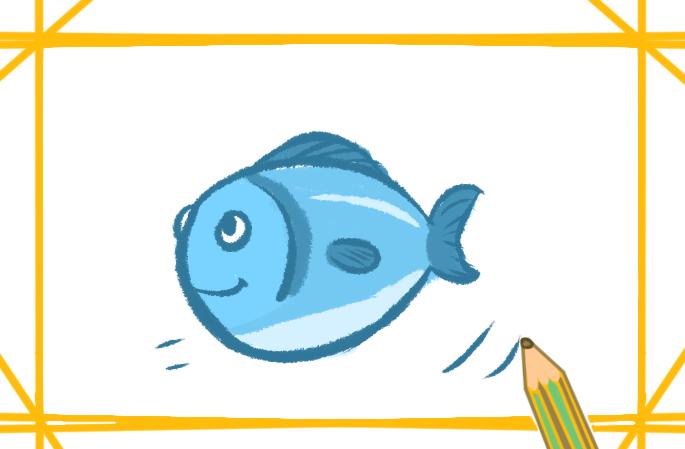 卡通的魚簡筆畫帶顏色教程怎么畫