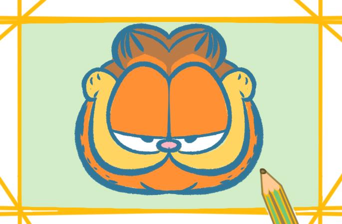 卡通之加菲貓上色簡筆畫圖片教程