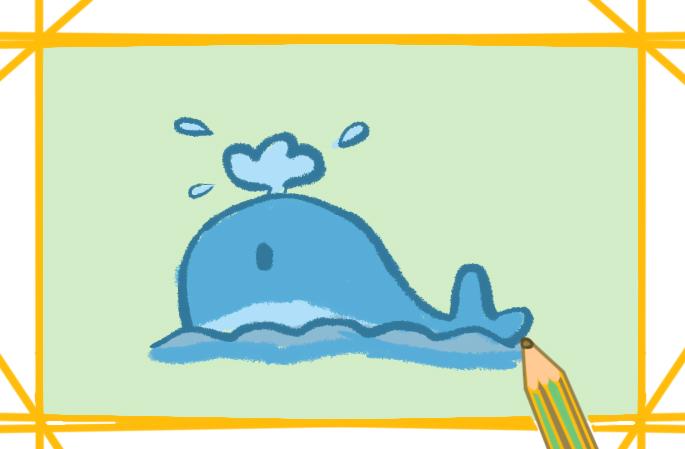 噴水的鯨魚簡筆畫帶顏色怎么畫