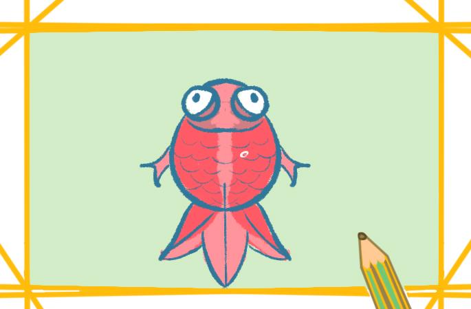 红色金鱼上色简笔画要怎么画