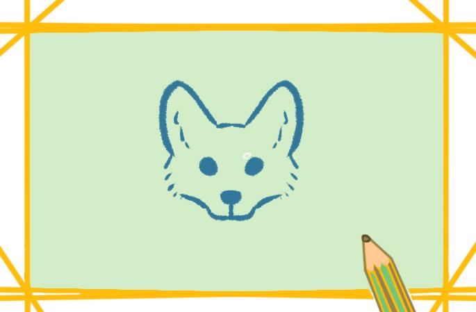 柯基簡筆畫帶顏色怎么畫可愛