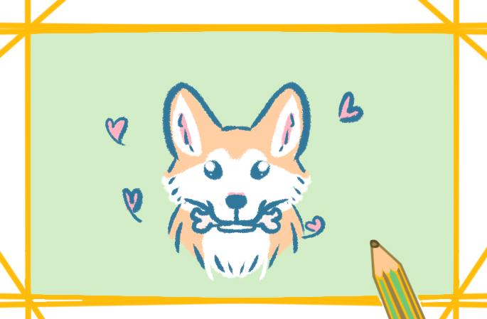 柯基简笔画带颜色怎么画可爱