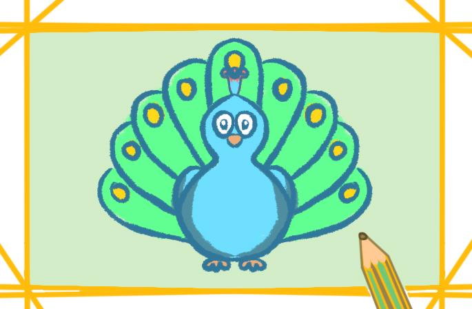美丽的孔雀上色简笔画要怎么画