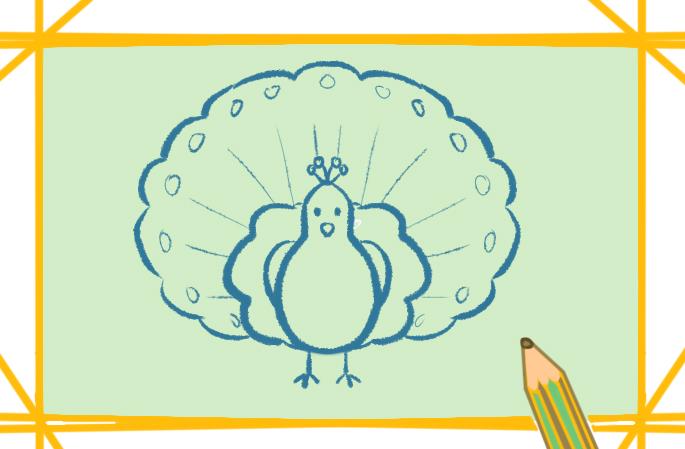 孔雀漂亮的简笔画的图片怎么画