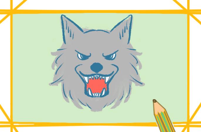帅气的狼上色简笔画要怎么画