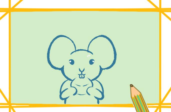 漂亮的老鼠简笔画图片怎么画好看