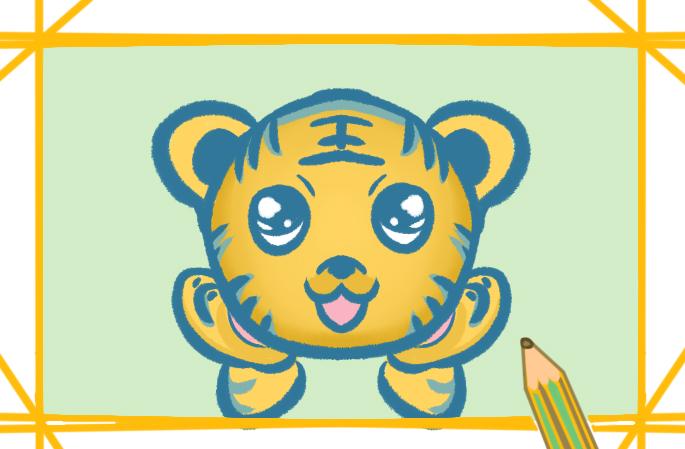 可爱的老虎简笔画图片大全要怎么画