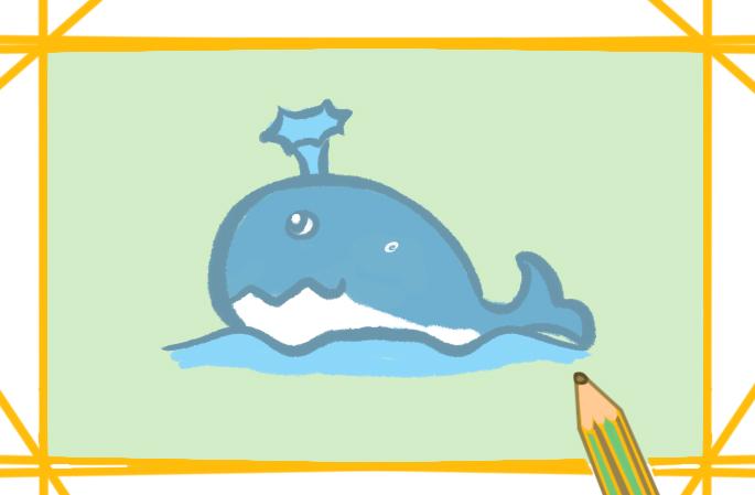 海洋的鲸鱼上色简笔画图片教程
