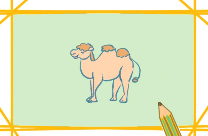 容易画的骆驼上色简笔画要怎么画