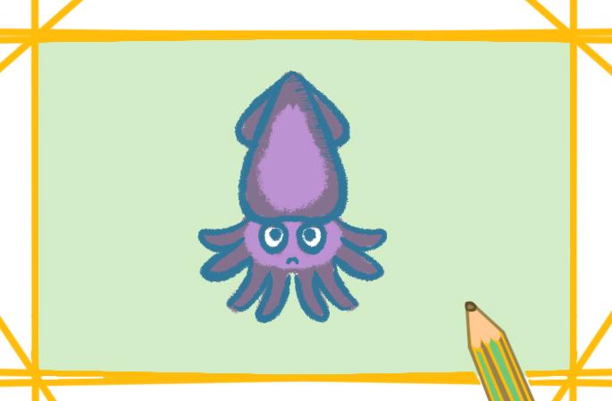 可爱的章乌贼上色简笔画要怎么画