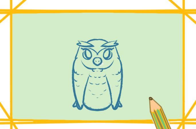 漂亮的貓頭鷹上色簡筆畫要怎么畫