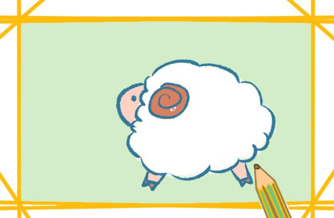 雪白绵羊上色简笔画要怎么画