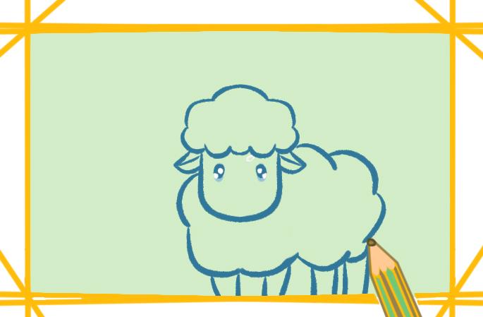 纯洁的绵羊上色简笔画图片大全教程