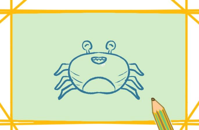 微笑的螃蟹简笔画图片怎么画