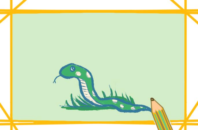 草地的蛇简笔画带颜色怎么画
