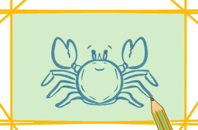 漂亮的大螃蟹上色简笔画图片教程