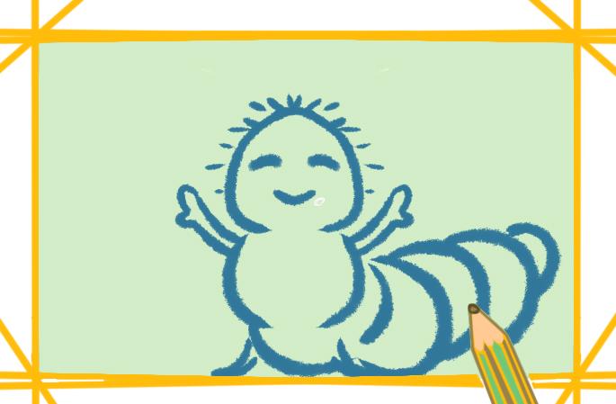 软软的毛毛虫上色简笔画要怎么画