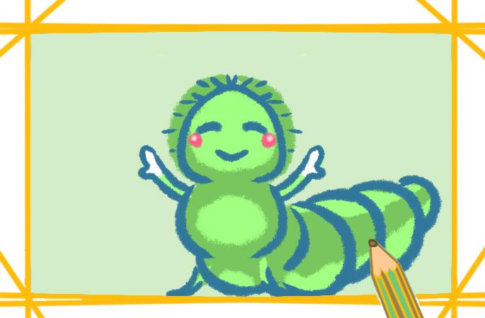毛毛虫带颜色简笔画的图片怎么画