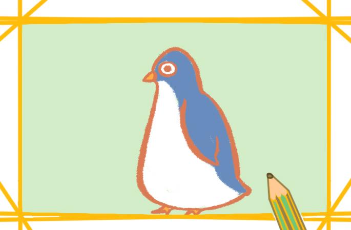 企鹅简笔画带颜色要怎么画