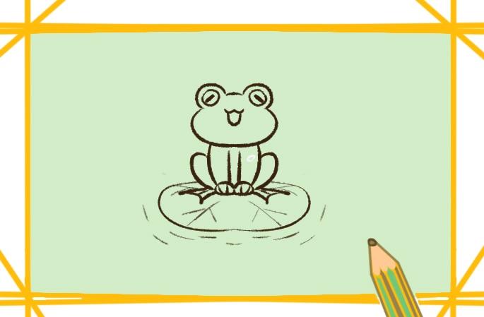 超可爱的青蛙简笔画图片怎么画