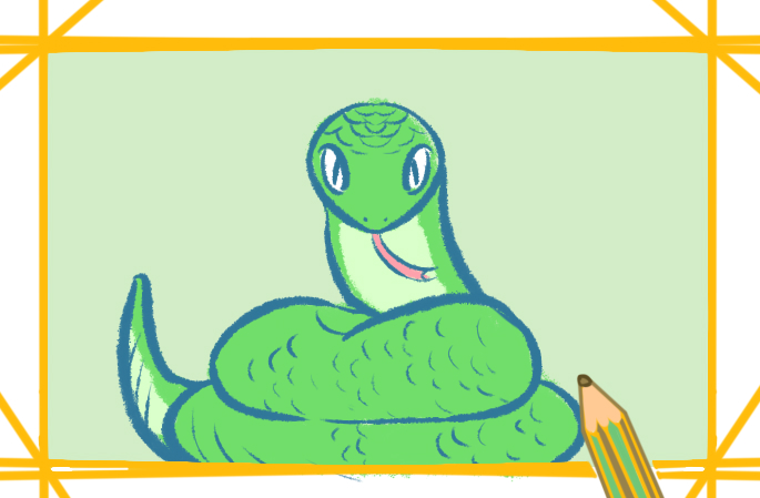 漂亮的蛇带颜色的图片怎么画