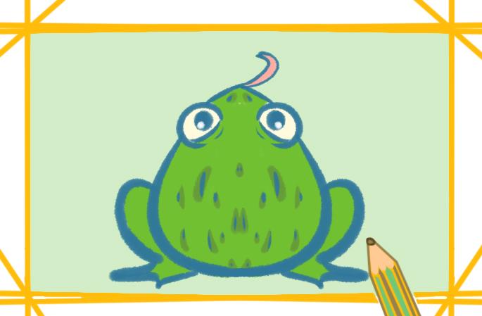 动物之青蛙上色简笔画要怎么画