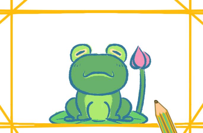 可愛的青蛙卡通簡筆畫帶顏色教程