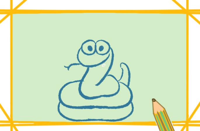 缠绕的蛇简笔画的图片怎么画