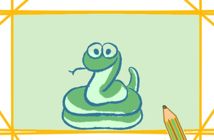 可爱的青蛇上色简笔画要怎么画