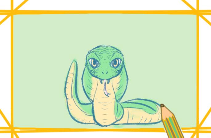 可怕的毒蛇上色简笔画图片教程