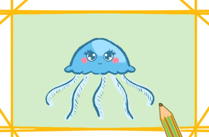 美丽的水母简笔画带颜色怎么画