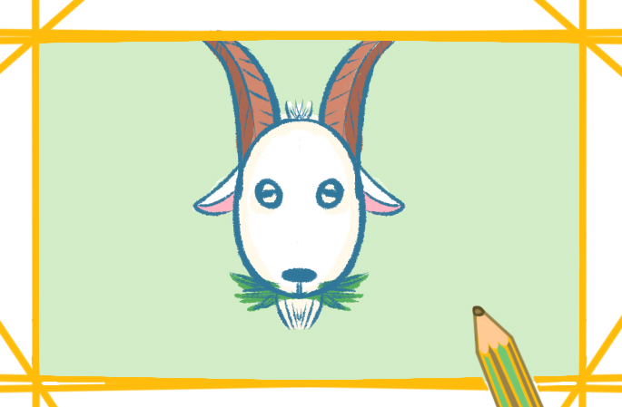 山羊超简单的简笔画怎么画