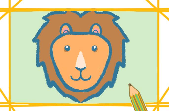 可愛的大獅子上色簡筆畫要怎么畫