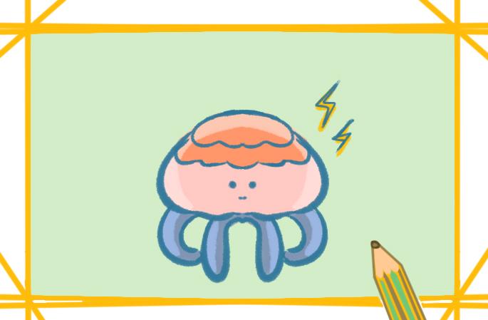 海底水母簡筆畫圖片教程步驟