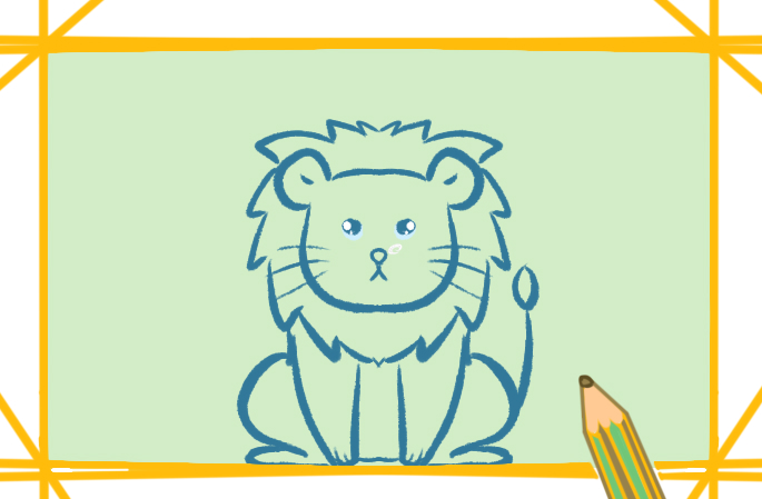 萌萌哒的狮子上色简笔画图片教程
