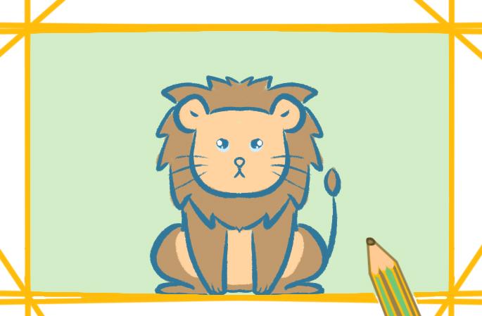 猫科大狮子上色简笔画要怎么画