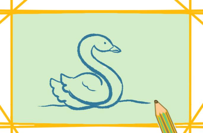 天鹅带颜色的简笔画怎么画